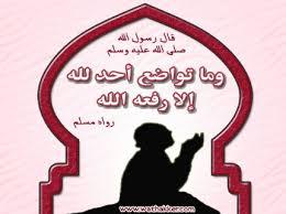 التواضع images?q=tbn:ANd9GcS