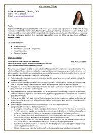 israa alm i banking audit resume
