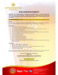 job announcement pepsi job announcement angkor pepsi