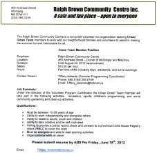 youth ralph brown community centre youth middot green team is hiring for summer