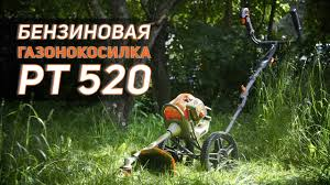 <b>Бензиновая газонокосилка Patriot PT</b> 520 - YouTube