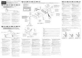 wiring diagram for sony marine radio within car audio wordoflife me Wiring Diagram For Sony Xplod 52wx4 wiring diagram for sony car radio the with audio wiring diagram for sony xplod 52wx4 cdx-l600x