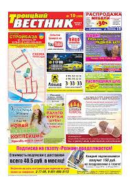 № 10 (459) by region press - issuu