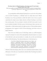 essay graduate school essay examples graduate school essay samples essay paying service for graduate school essays write a customized graduate school essay