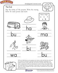 Printable Worksheets For Kindergarten English | WorksheetThe End Free English Worksheet For Kids