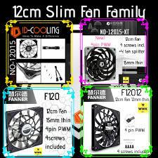 120mm PC Fan 15mm <b>thin Slim</b> 4pin PWM 12cm PC <b>case fan</b> Kipas ...