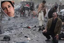 「Benazir Bhutto assassination 」の画像検索結果