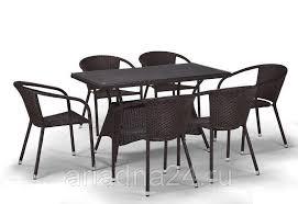 <b>Комплект плетеной мебели</b> из искусственного ротанга <b>Афина</b> ...