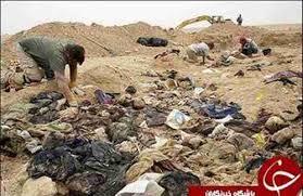Image result for کشف 72 گور جمعی با هزاران جسد در مناطق آزاد شده عراق و سوریه