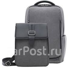 <b>Рюкзак 2 в 1</b> Xiaomi Fashion Commuter Backpack (серый/gray ...