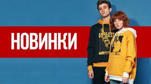 Товары МЯСО. <b>Одежда</b>, обувь, аксессуары, билеты – 1 351 ...