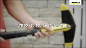 Мягкая <b>щетка</b> для очистки больших поверхностей <b>Karcher</b> WB60 ...