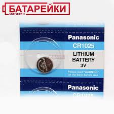 Panasonic <b>CR 1025</b> (B5) Цена 55 грн. — магазин <b>БАТАРЕЙКИ</b>