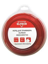 <b>Леска для триммеров</b> 2.4мм, 87м, круг <b>ELITECH</b> 8800001 в ...