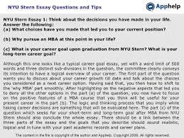 mba admission essay services nyu stern   write my name in a wallpaper new york university business school