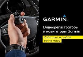 <b>Аксессуары для автомобилей</b>
