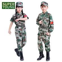 Online Get Cheap Sniper Uniform -Aliexpress.com | Alibaba Group
