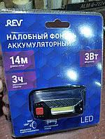 <b>Headlight</b> в Столбцах. Сравнить цены, купить потребительские ...