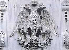 <b>Двуглавый орёл</b> — Википедия
