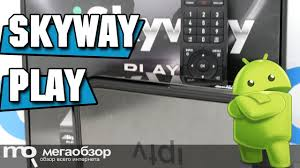 <b>Skyway Play</b> обзор Android приставки - YouTube