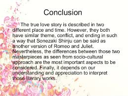 conclusion of romeo and juliet essay wwwgxartorg william shakespeare s romeo and juliet and chikamatsu monzaemon s son…the setting conclusion