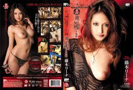 JAV Uncensored KIRARI Vol. 5 Riina Fujimoto porn xxx.