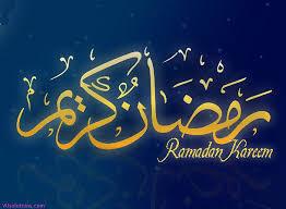 Quotes For Eid In Arabic. QuotesGram