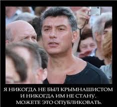 Московские власти открестились от уничтожения народного мемориала Немцова - Цензор.НЕТ 392