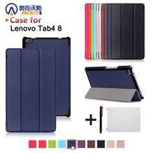 <b>Lenovo Tablet Case</b>