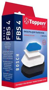 <b>Topperr Набор фильтров</b> FBS 4 — купить по выгодной цене на ...