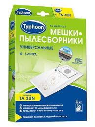 TA 3UN Бумажные <b>мешки</b>-пылесборники универсальные для ...