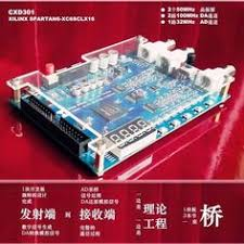 <b>Digital Signal Processing Development Board</b> CXD301 XILINX ...