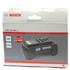 <b>Аккумулятор BOSCH Li-Ion</b> 36V 2.6Ah (для BXT2-32)