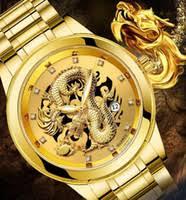 <b>Dragon Skeleton</b> Watch Online