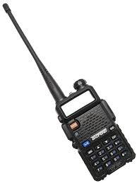 Радиостанция <b>Baofeng UV-5R</b> BAOFENG 11292646 купить ...
