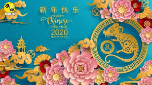 Chinese New Year Song 2020 | CNY 2020 | 首传统新年歌曲Part 1 ...