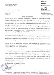 the terrorland habib sulemani s struggle for justice in instead of sending this letter to mr sulemani the management of dawn should have sacked the accused officials at least they accused employees could