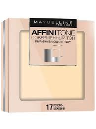"""Пудра компактная для лица """"Affinitone"""", <b>выравнивающая</b> и ..."""