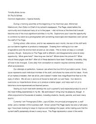 cover letter essay examples for high school students descriptive cover letter graduating from high school essay online testessay examples for high school students large size