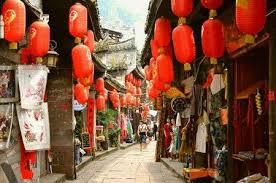 Fenghuang, <b>China</b> - May 15, 2017: The <b>Decoration</b> Of Red <b>Umbrella</b> ...