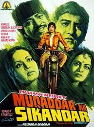 Muqaddar Ka Sikandar (1978) 1/2DVDRip x264 AC3 Esubs ALICE TDBB