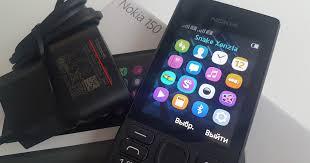 Эксклюзив: раскрыт настоящий производитель <b>Nokia 150</b> - Hi ...
