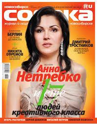 nsk_sobaka_30 by UTR Media - issuu