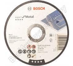 <b>Диск отрезной по</b> металлу 125х22,2 мм Bosch 2.608.600.219 ...