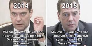 Газпром намерен дальше продавать газ Украине вопреки намерениям Киева обойтись без российских поставок, - Bloomberg - Цензор.НЕТ 9927