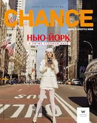 CHANCE Magazine Winter 2018-2019 by CHANCE magazine - issuu
