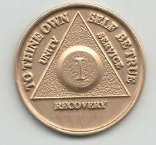 Программа восстановления жетоны - огромный выбор по ...