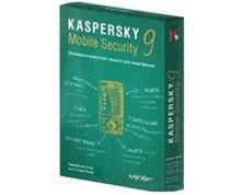 <b>Программное обеспечение</b> ОС <b>Eset nod32</b> Mobile [NOD32-ENM2 ...