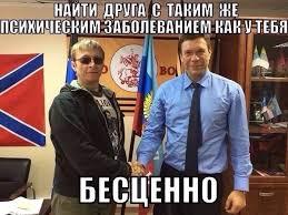 Санкции против России оправданы ее поведением, - министр финансов Германии - Цензор.НЕТ 8191