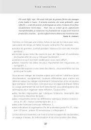 Dissertation francais     Dissertation en francais
